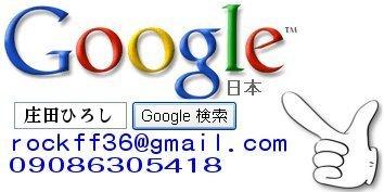 a0047723_6333532.jpg