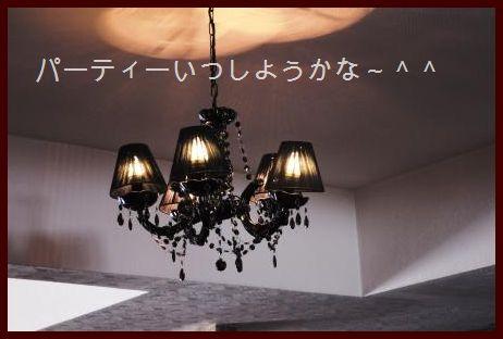 d0104926_0305069.jpg