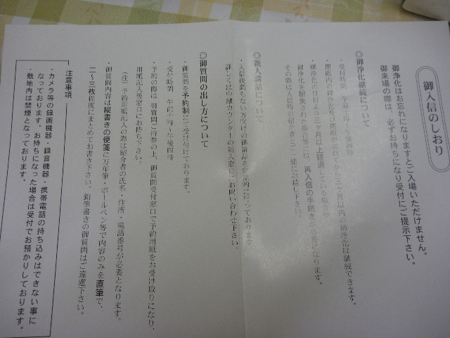 b0054727_1442879.jpg