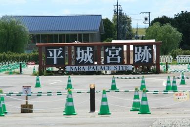 奈良、平城遷都1300年祭_f0163730_2334579.jpg