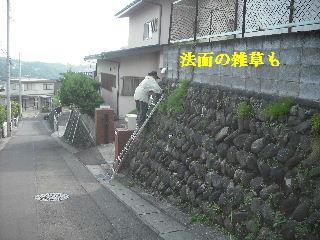 f0031037_1944117.jpg