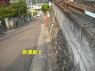 f0031037_19445916.jpg