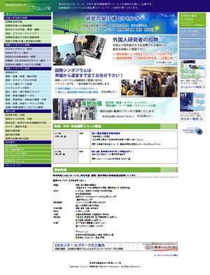 研究の架け橋_f0165042_15531326.jpg