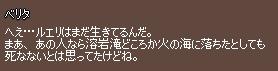 f0191443_2151368.jpg