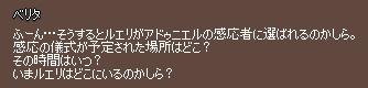 f0191443_215257.jpg