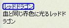 f0191443_218198.jpg