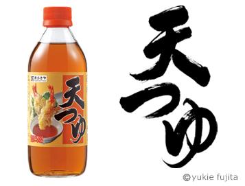 商品ロゴ : 「天つゆ」 寿がきや食品株式会社様_c0141944_0545592.jpg