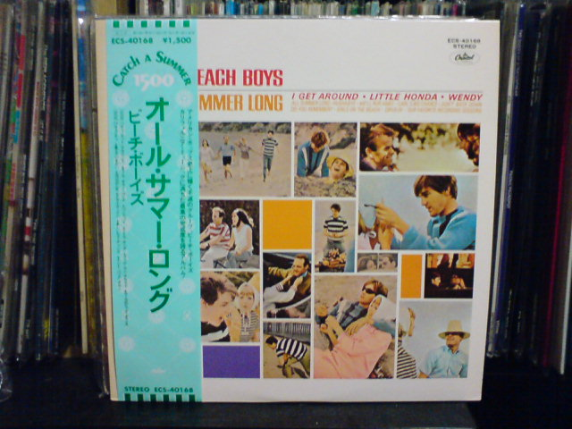 All Summer Long / The Beach Boys_c0104445_2271035.jpg
