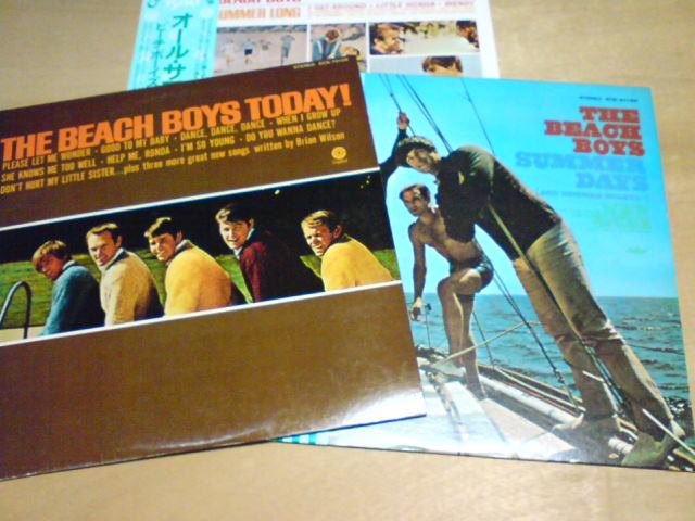 All Summer Long / The Beach Boys_c0104445_2275486.jpg