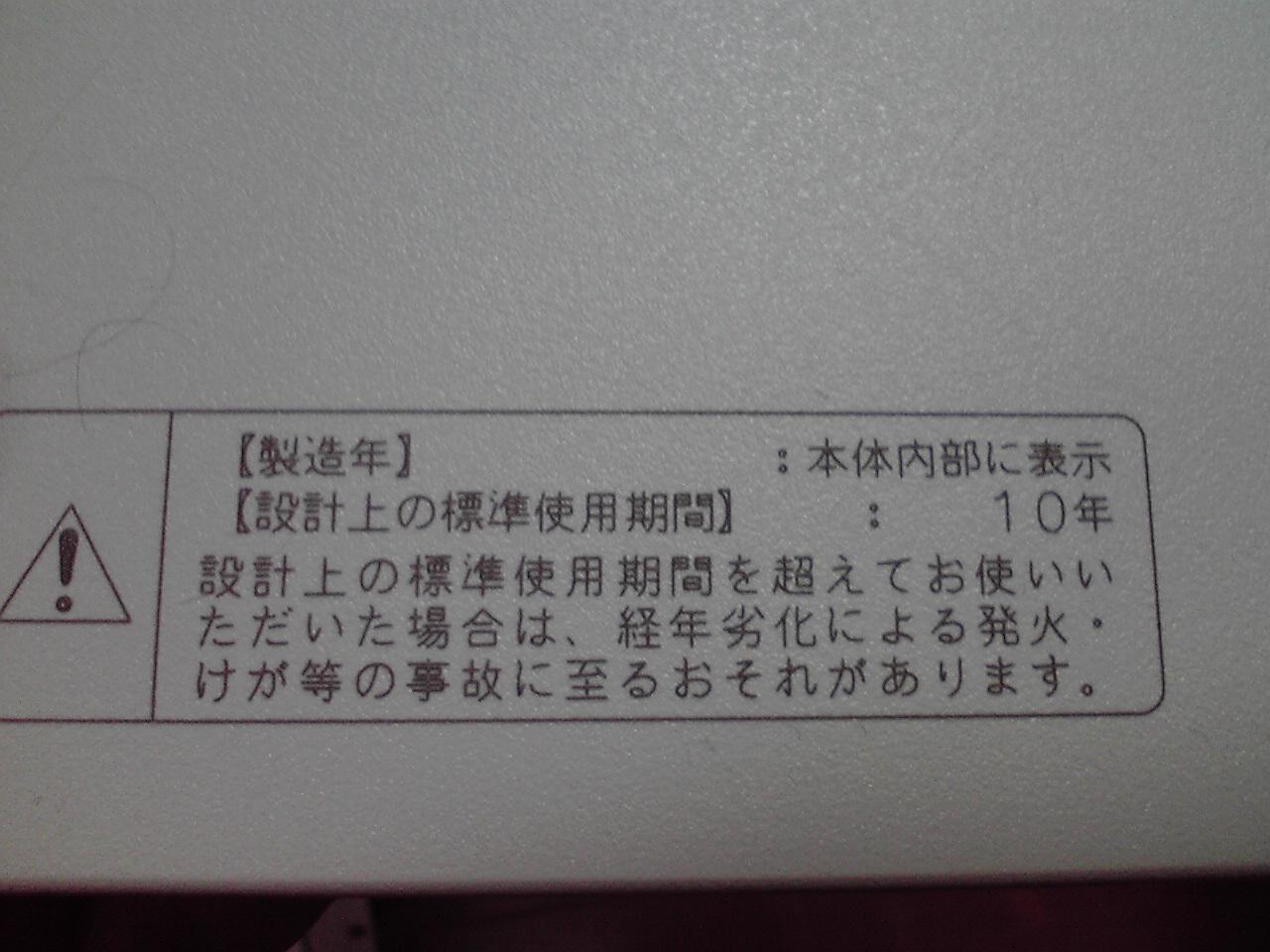 d0084146_2302992.jpg