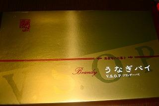 b0200747_1974067.jpg