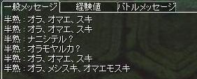 b0149151_1346151.jpg