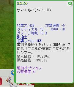 b0128157_02404.jpg