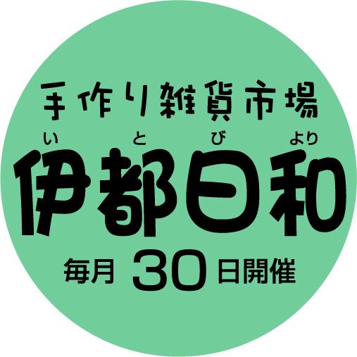 b0206061_18223885.jpg