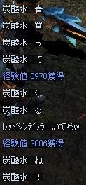 f0233667_1713969.jpg