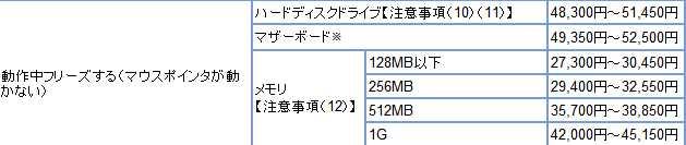b0078675_10191559.jpg