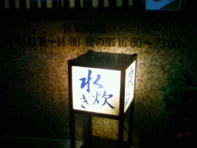 博多での勉強会_c0009280_1739482.jpg
