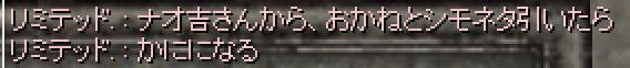 b0095882_2135033.jpg