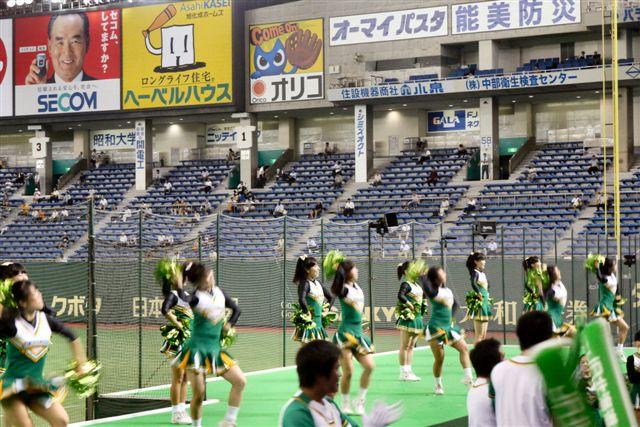 都市対抗野球の応援in東京ドーム_b0175688_21114053.jpg