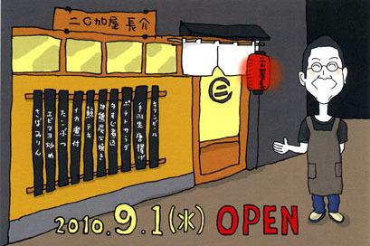 麺・大好き_f0232994_13412386.jpg