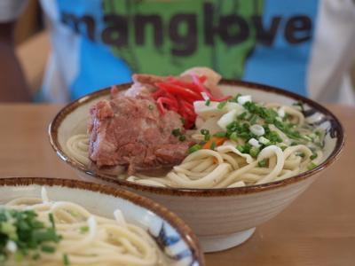 麺・大好き_f0232994_14364648.jpg