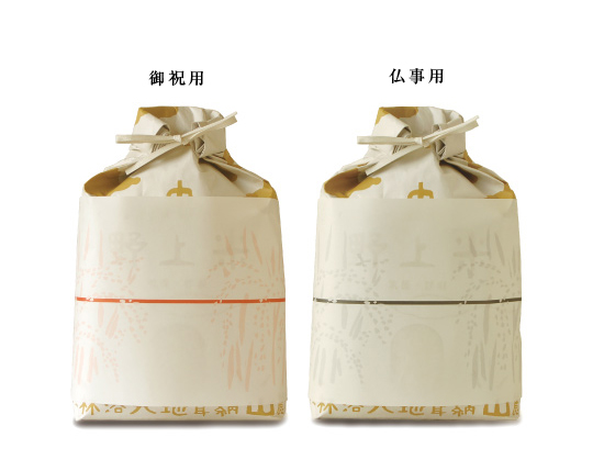 贈り物に野上米はいかがですか?_f0120395_6461559.jpg