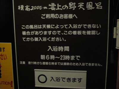 e0120896_2002253.jpg