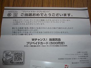 a0113502_7184848.jpg
