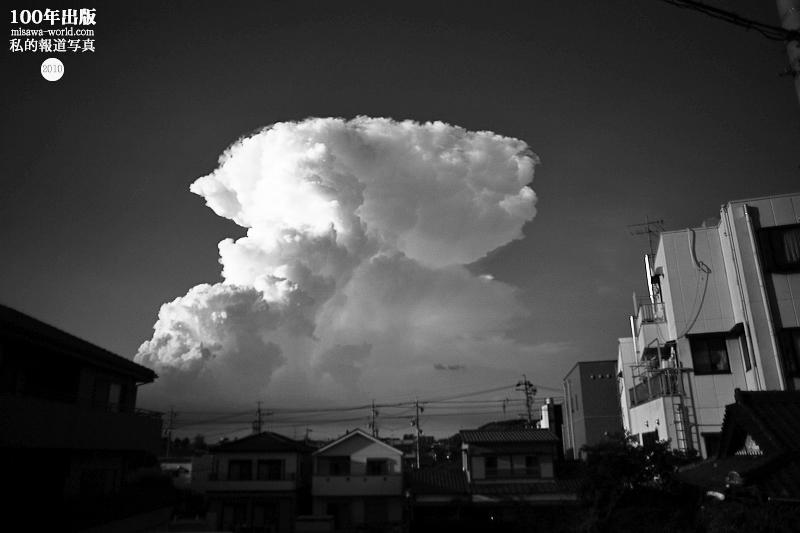 8/31 夏の終わり_a0120304_15163168.jpg