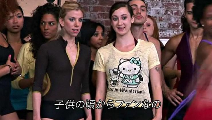 宮沢りえさん演じる実写版キティちゃん、ニューヨークへ (グリコ、アーモンドプレミオ新CM)_b0007805_22392958.jpg