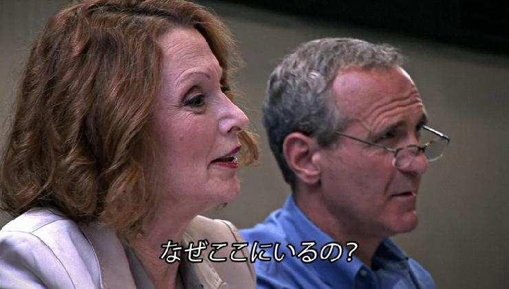 宮沢りえさん演じる実写版キティちゃん、ニューヨークへ (グリコ、アーモンドプレミオ新CM)_b0007805_22404612.jpg