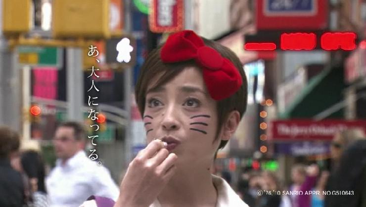 宮沢りえさん演じる実写版キティちゃん、ニューヨークへ (グリコ、アーモンドプレミオ新CM)_b0007805_22433029.jpg