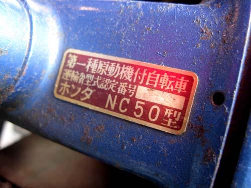 f0197414_1122060.jpg