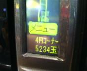 b0020017_1915426.jpg
