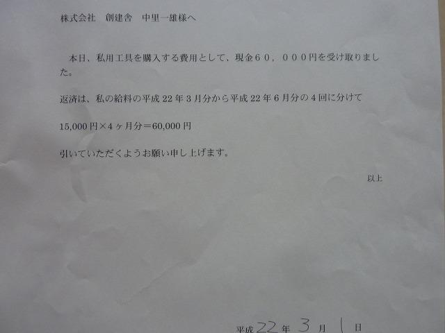 b0035524_8592828.jpg