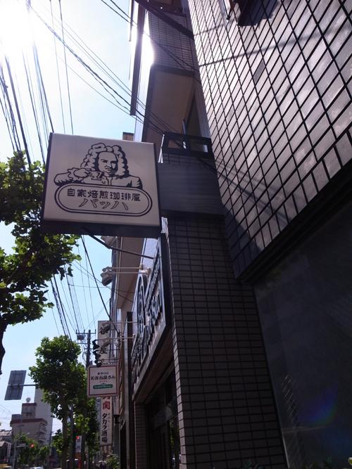 TOKYO_a0113127_12343125.jpg