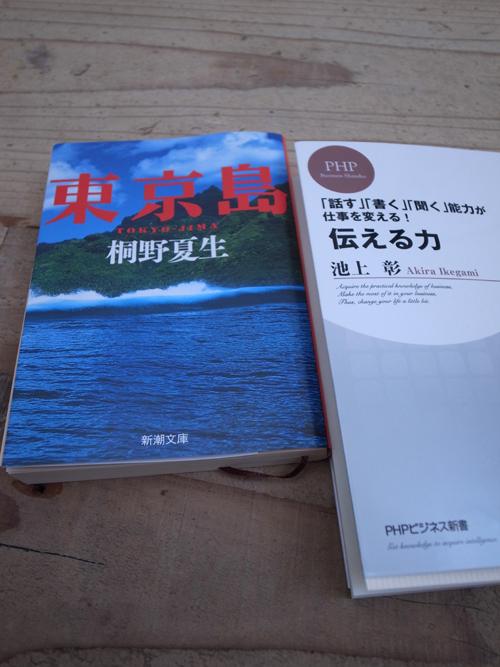 TOKYO_a0113127_1251982.jpg