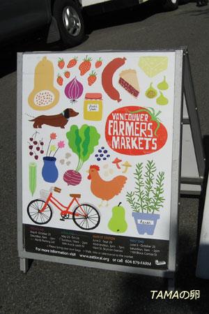 ネルソンパークのファーマーズマーケット_c0024729_21452198.jpg