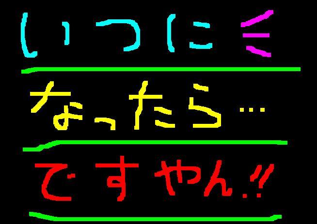 f0056935_9281438.jpg