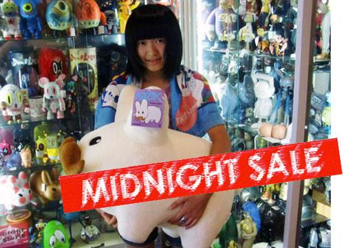 9月2日深夜24時、特大ヌイグルミ・ラビット発売です。_a0077842_9193220.jpg
