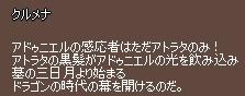 f0191443_2162151.jpg