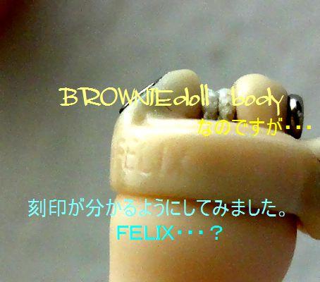 b0118544_1275553.jpg
