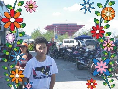 c0067947_10575352.jpg