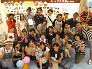 東京会場フォトブックモニター懇親会・横浜会場 クイズ大会!_b0043961_19341019.jpg