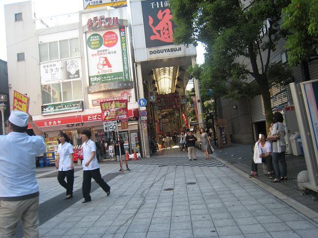 大阪は商売人の街_f0205367_16173567.jpg