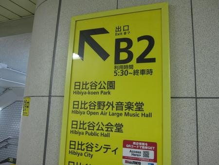 b0032079_2316415.jpg