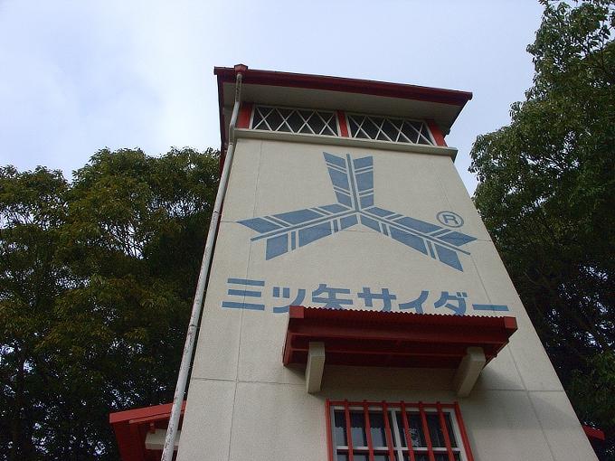 三ツ矢記念館(御料品製造所)_f0116479_2340291.jpg