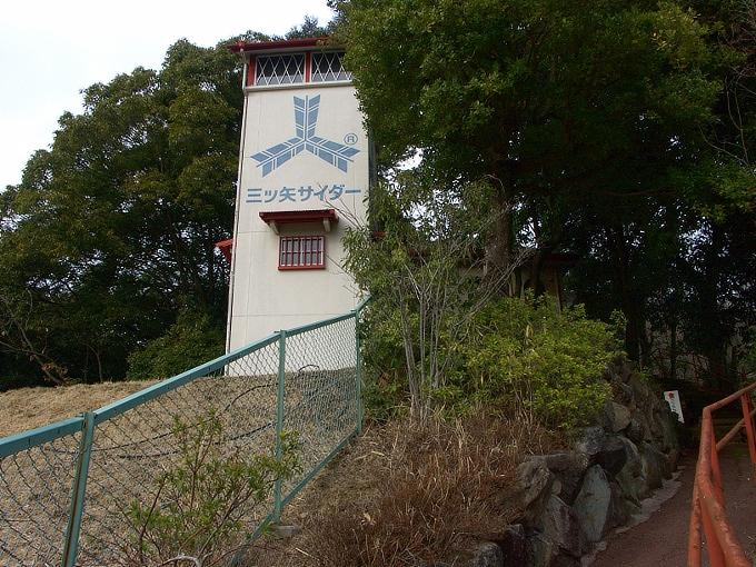 三ツ矢記念館(御料品製造所)_f0116479_2341999.jpg