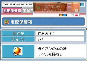 c0018080_248167.jpg