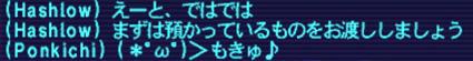 c0078581_2344871.jpg